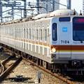 東京メトロ7000系7104F(1706レ)快速急行MM06元町・中華街