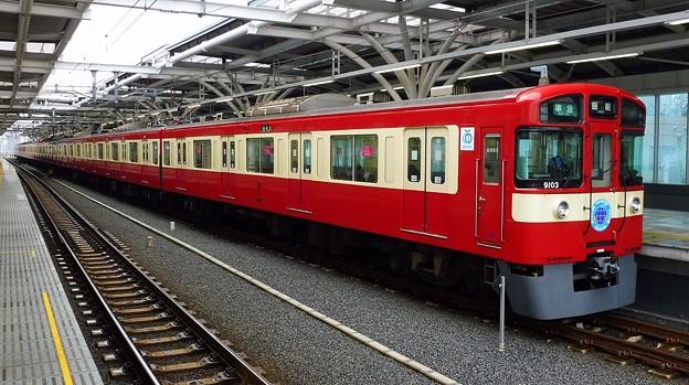 9000系9103F〈RED LUCKY TRAIN〉(4127レ)準急SI26飯能