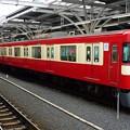 Photos: 9000系9103F〈RED LUCKY TRAIN〉(4127レ)準急SI26飯能