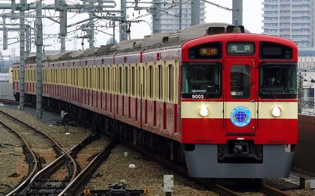 9000系9103F〈RED LUCKY TRAIN〉(2130レ)急行SI01池袋