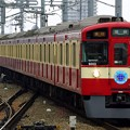 Photos: 9000系9103F〈RED LUCKY TRAIN〉(2130レ)急行SI01池袋