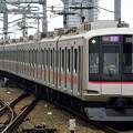 東急5050系4109F(1854レ)快速急行MM06元町・中華街