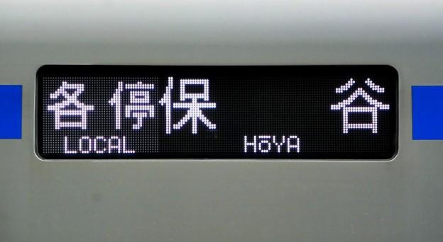 Photos: 〈西武鉄道〉20000系(FC-LED):各停SI12保谷