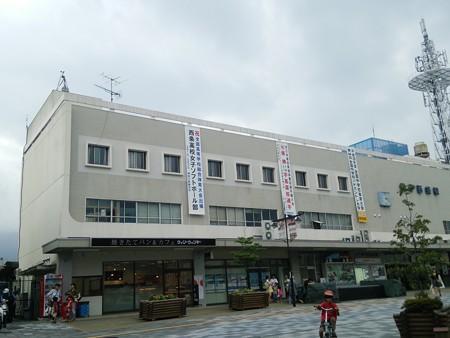 伊予西条駅周辺