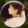 Photos: beautiful yuzu