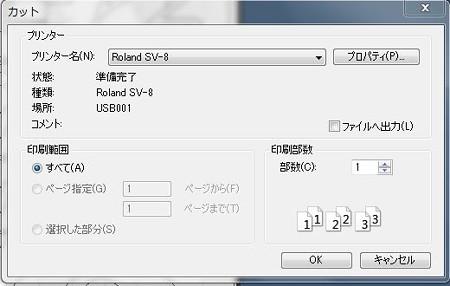 20140719-0 (19)