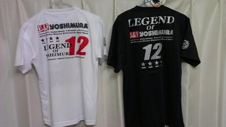 20140720(7)yoshimura