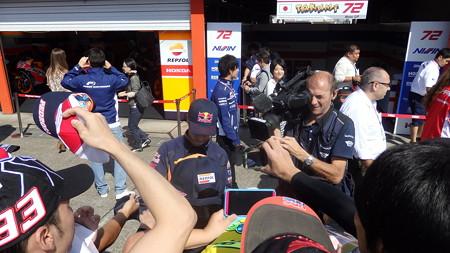 20151009-11モトGP日本グランプリ (50)