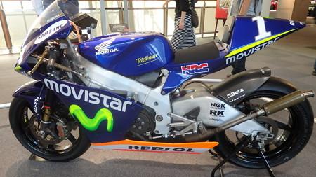 20151009-11モトGP日本グランプリ (95)
