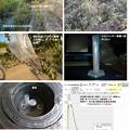 Photos: 7.14阿武隈増水葉上体積2回目統合