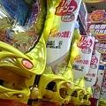 Photos: 倶楽部ONE海コーナー