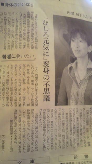 内澤旬子の画像 p1_23