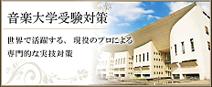 中野区・江古田 吉瀬弥恵子 ヴァイオリン・ヴィオラ教室 Y's音楽教室 ワイズ音楽教室
