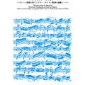 Photos: 正しい楽譜の読み方 バッハからシューベルトまで  大島富士子 著
