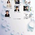 写真: 愛の妙薬 2016 はなみがわ風の丘ホール 小空間オペラ Vol.44