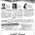Photos: 横須賀少年少女合唱団 ステージ28               サマー・コンサート 2016