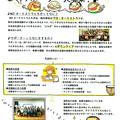 Photos: MCFオーケストラとちぎ サポーター募集中!