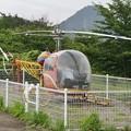 川崎ベル47G23B-KH-4 JA7465
