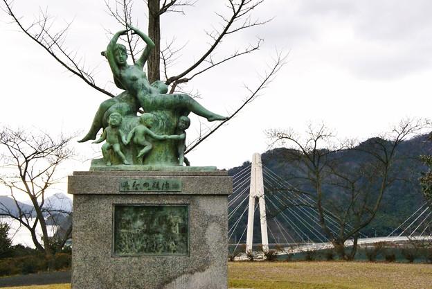 引揚記念公園 (2)