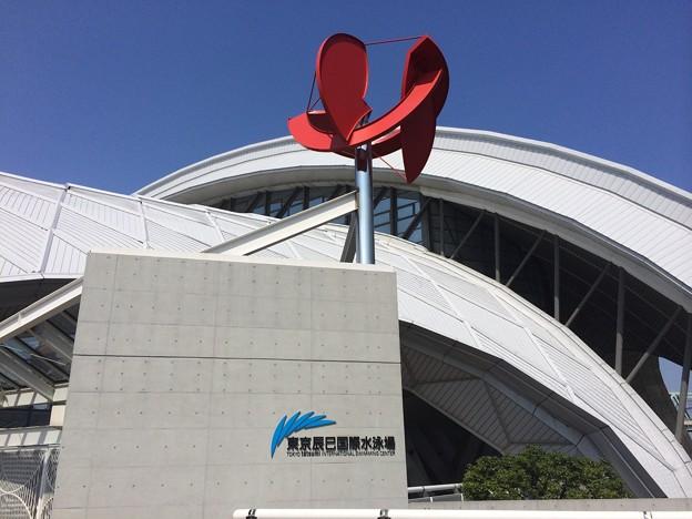 140715 東京辰巳国際水泳場