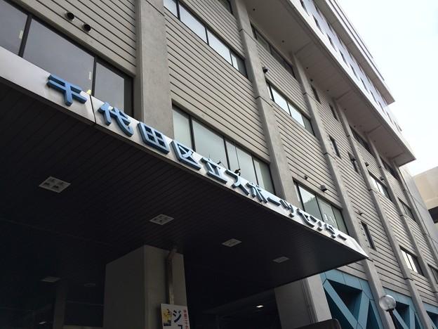 140723 千代田区立スポーツセンター