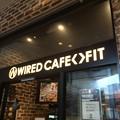写真: 140730 WIRED CAFE
