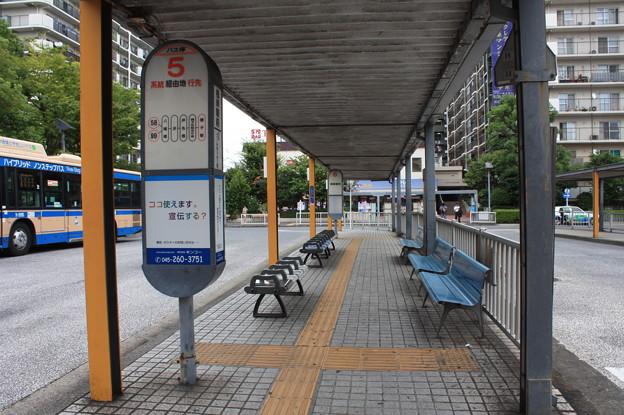 根岸駅バス停留所 5番のりば