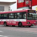 Photos: 千葉交通 13-07 イオンモール成田 ラッピング