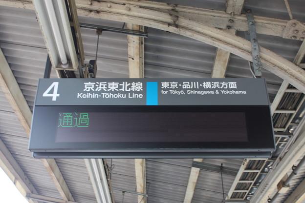 鶯谷駅4番線京浜東北線 発車案内