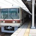 写真: 新京成電鉄8800形8809編成 松戸行