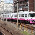 Photos: 新京成電鉄8800形8816編成 新塗装
