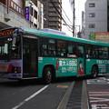Photos: 松戸新京成バス 3024