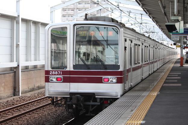 東武20070系21871F