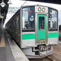 山形線 701系5500番台Z6編成