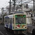 Photos: 都電荒川線 7000形7018号車