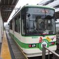 Photos: 都電荒川線 8500形8503号車
