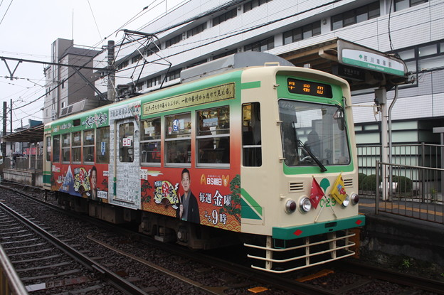 Photos: 都電荒川線 7000形7029号車
