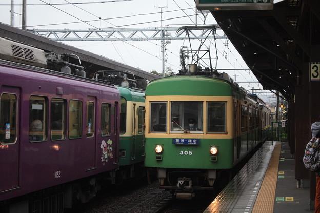 江ノ島電鉄300形305編成