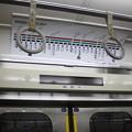 Photos: 長野電鉄8500系 車内案内板