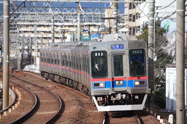 京成本線 3500形3556編成 (1)