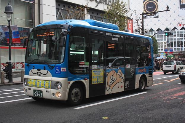 フジエクスプレス ハチ公バス 渋谷230あ2873