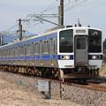 常磐線 415系1500番台K539編成 737M 普通勝田行