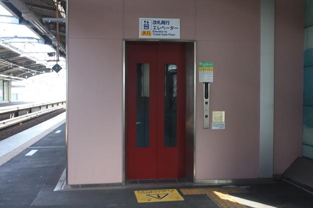 四ツ木駅構内のエレベーター