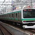 Photos: 上野東京ライン E231系マト104編成