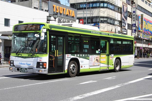国際興業バス 7001号車