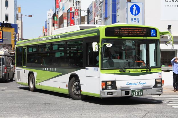 国際興業バス 7006号車