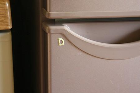 冷蔵庫に「D」?