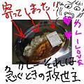 Photos: 寄ってしまった!!