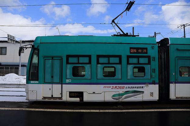 写真: 函館市電 新幹線バージョン
