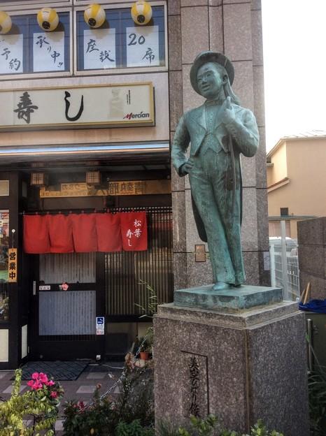 Photos: 美空ひばり像